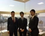 大阪市経済戦略局