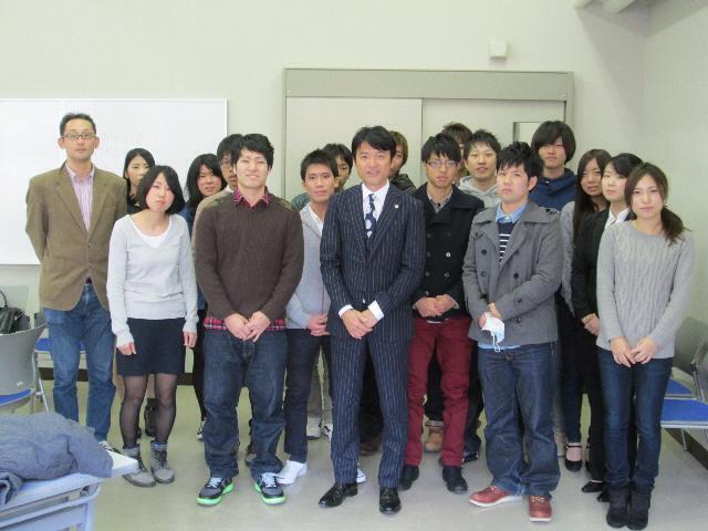 京都産業大学法学部中井ゼミ1