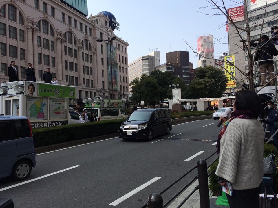 大阪市長選街頭演説_森かずとみ2