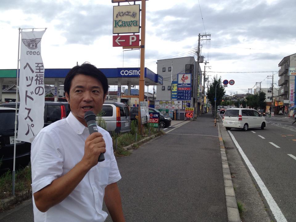 街頭演説20140824_森かずとみ6