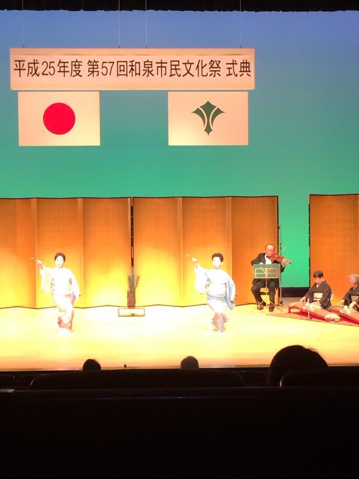 57回和泉市民文化祭_森かずとみ1