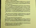 内田町ほたるの会2012_森かずとみ