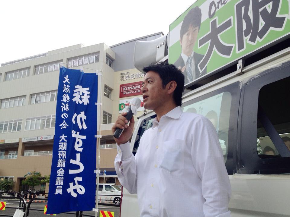 和泉各所駅立ち2014_森かずとみ1