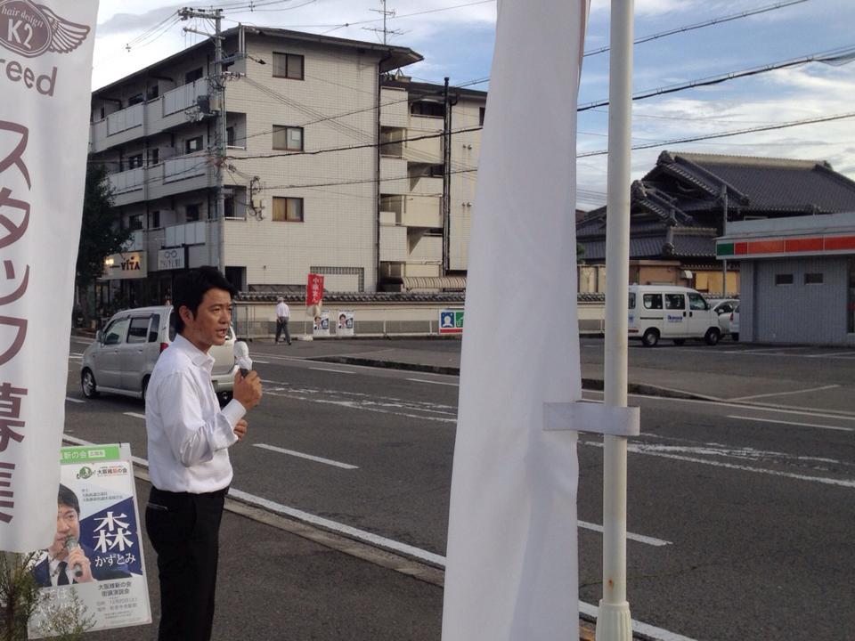 和泉各所駅立ち2014_森かずとみ4