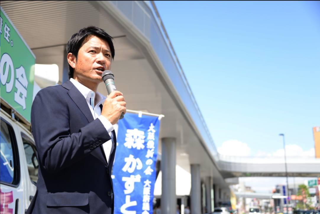 街頭演説20140913_森かずとみ2