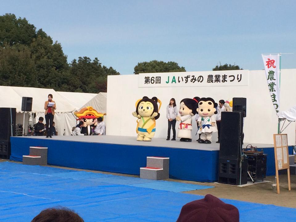 JA農業祭2014_森かずとみ1