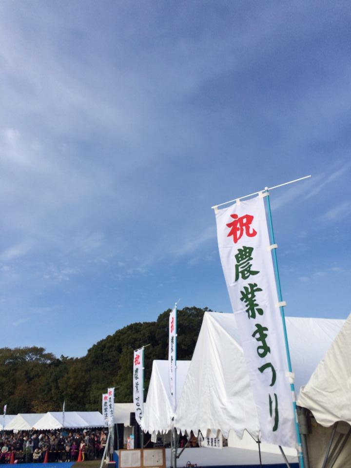 JA農業祭2014_森かずとみ3