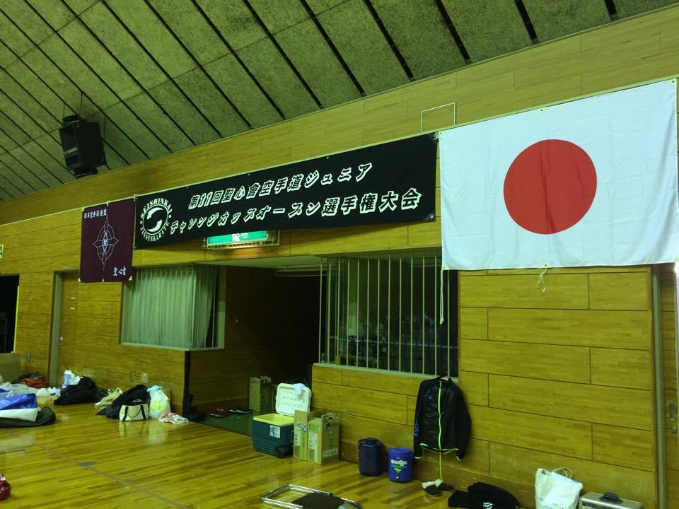 第11回聖心會空手道ジュニアチャレンジカップオープン選手権大会_森かずとみ3