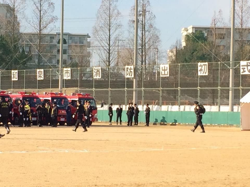 平成27年度和泉市消防出初式_森かずとみ1