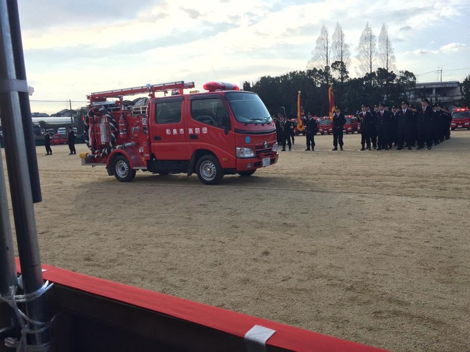 平成27年度和泉市消防出初式_森かずとみ5