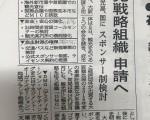 osaka_kankokyoku