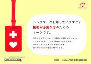 poster(yoko)